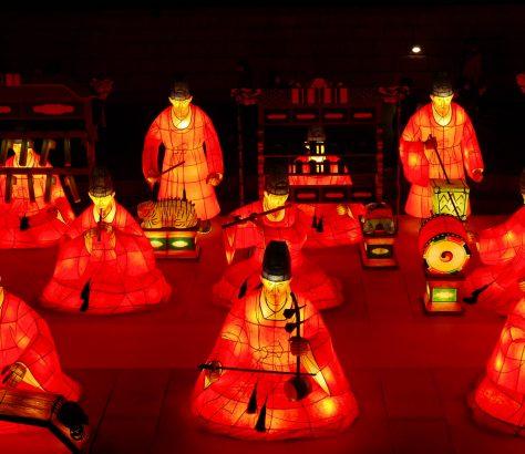 Festival de Faroles de Seoul, Corea de Sur