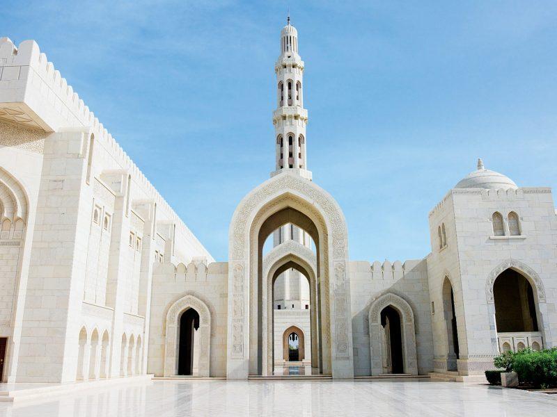 Mesquita Sultán Qaboos