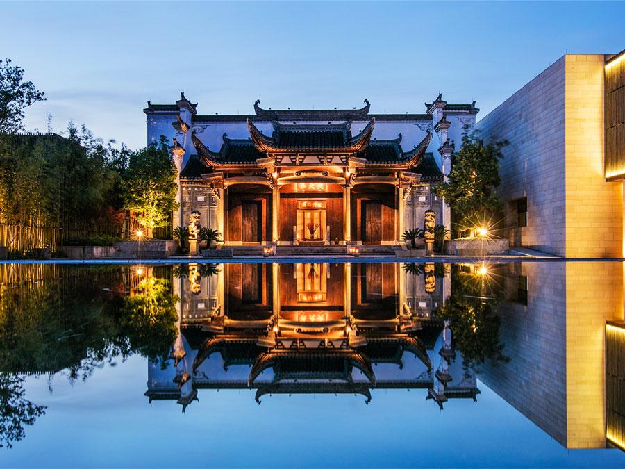 Ahn Luh Zhujiajiao, China. Espacios exteriores del hotel