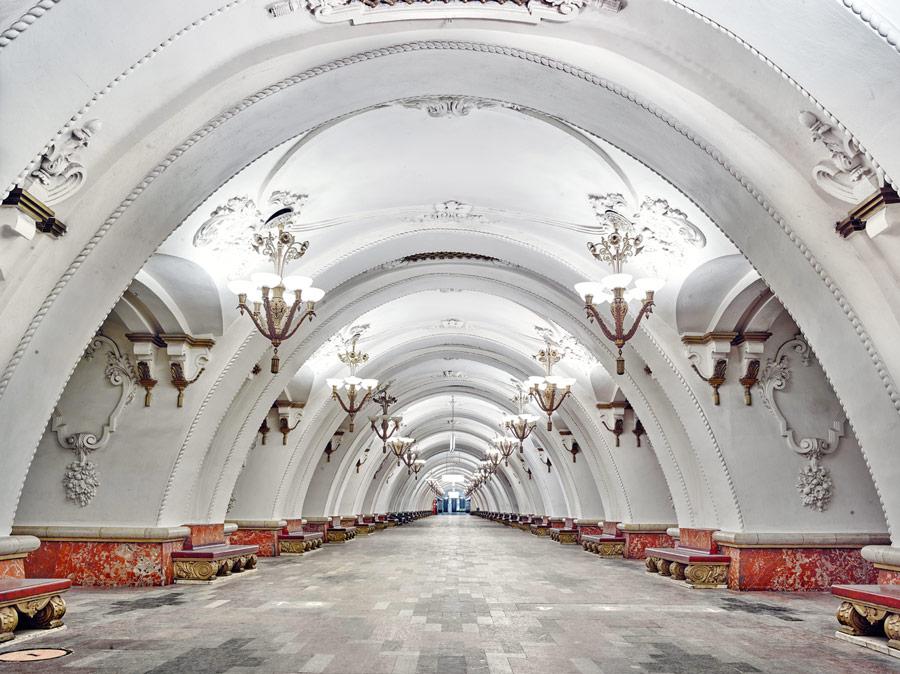 Estación de metro Arbatskaya