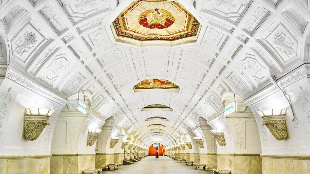 Estación Belorusskaya