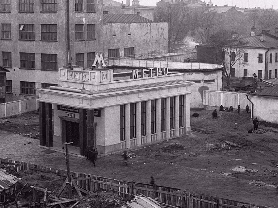 Estación Krymskaya-Ploshchad
