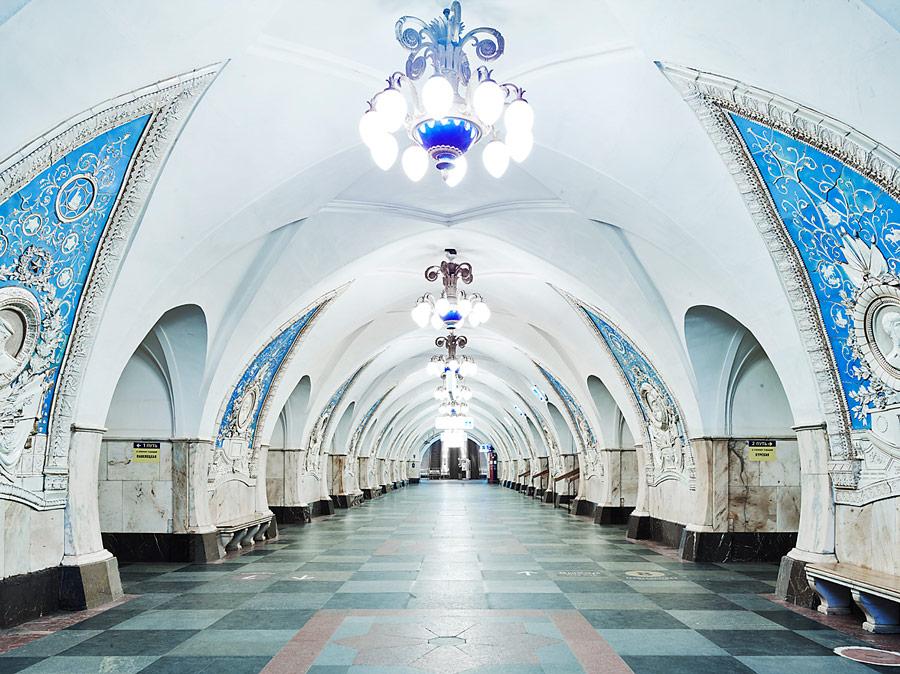 Estación Taganskaya