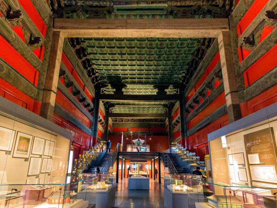 The Palace Museum, Taipei, Taiwan